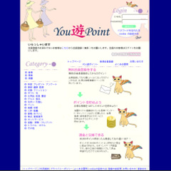 You遊Point
