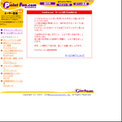 PointFan.com